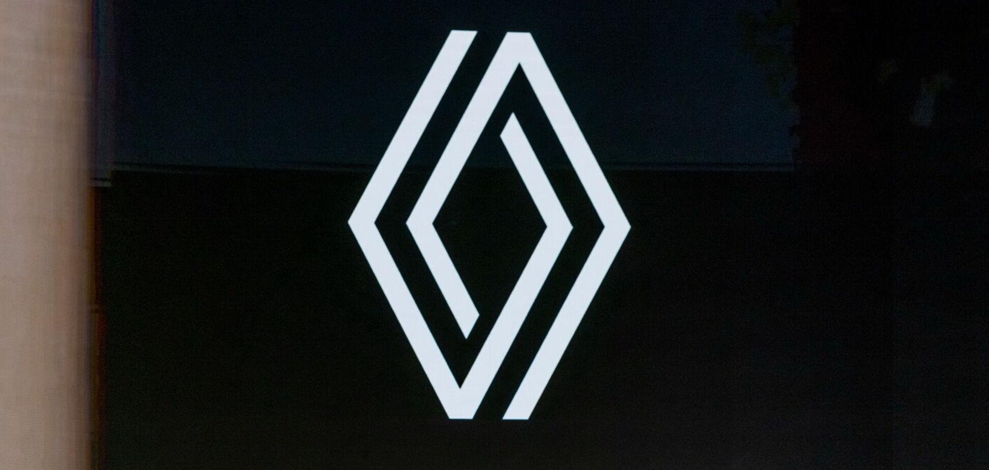 Renault показала новый фирменный логотип