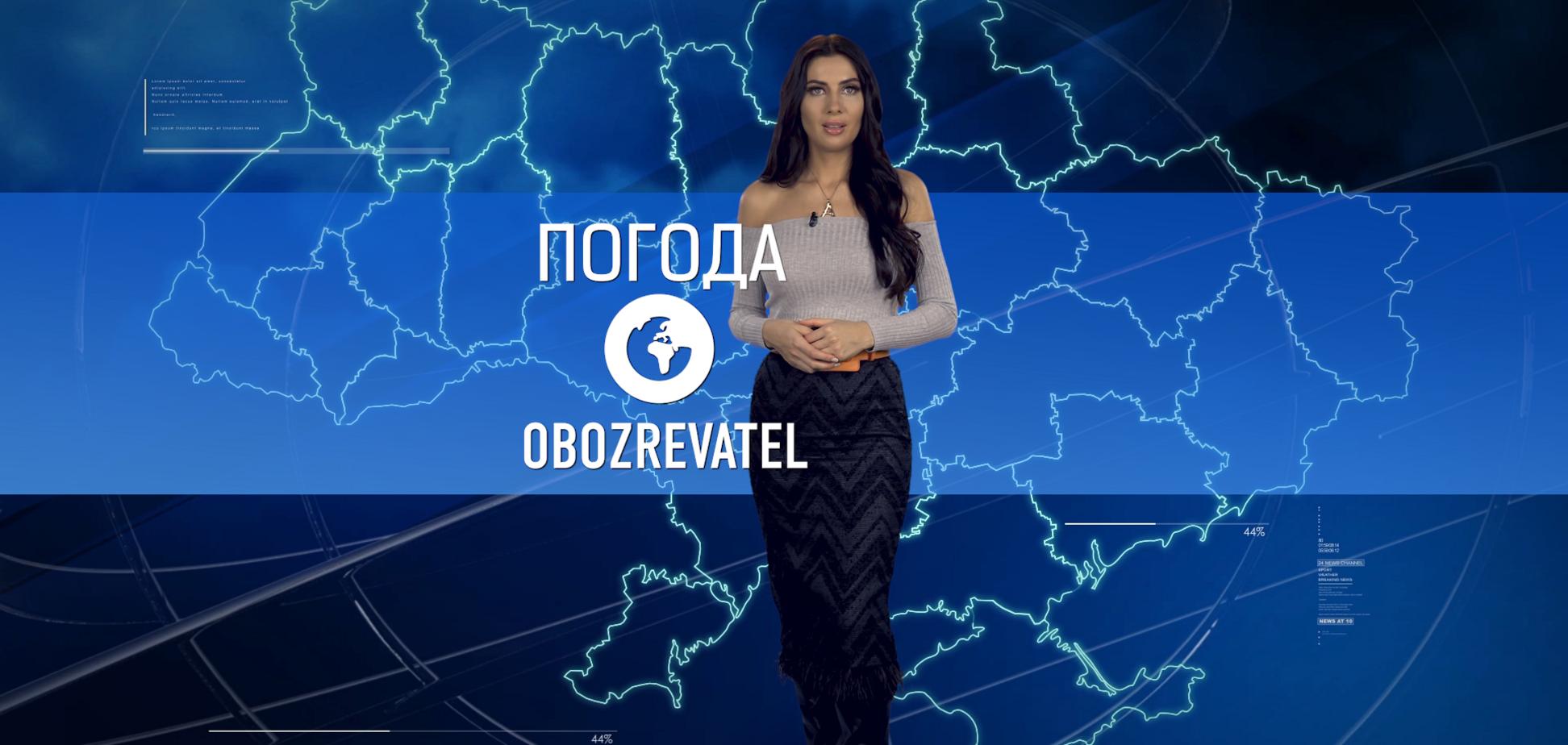 Прогноз погоди в Україні на суботу 13 березня з Алісою Мярковською