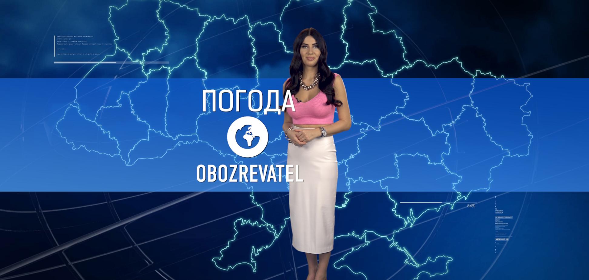 Прогноз погоди в Україні на понеділок 15 березня з Алісою Мярковською
