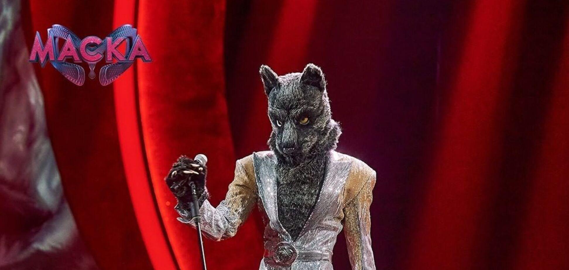 Участник в образе Волка на шоу 'Маска'