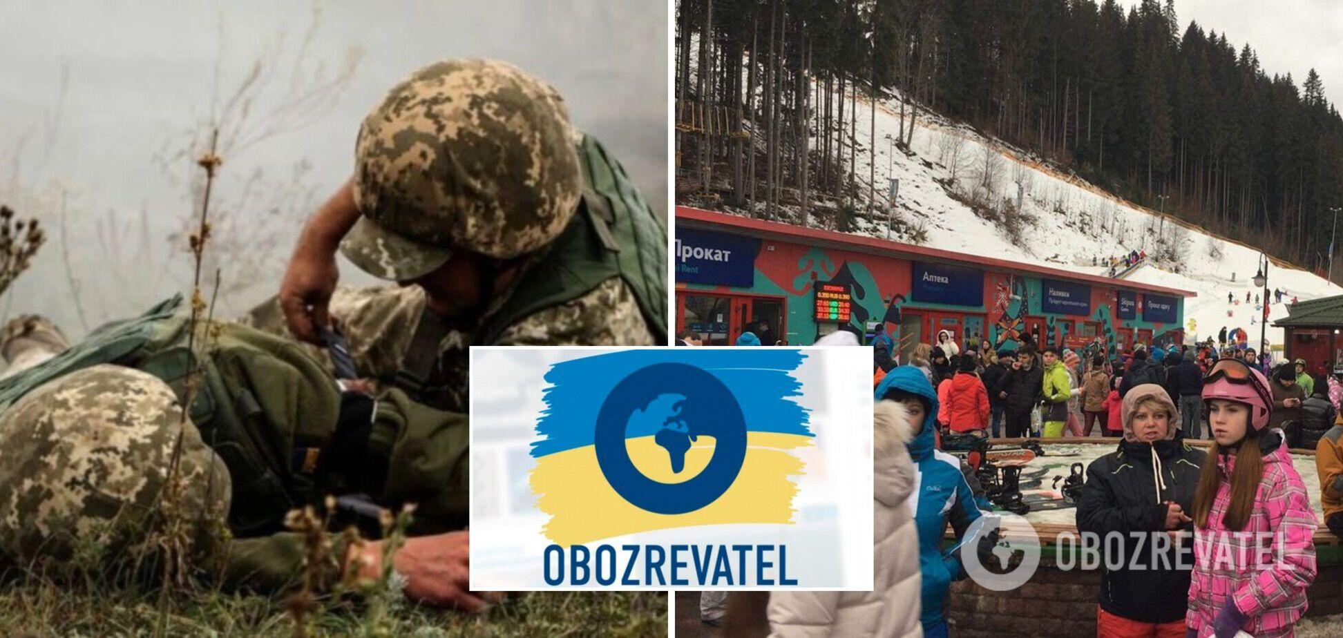 Новости Украины: на Донбассе убили воина ВСУ, Буковель закрыли на карантин