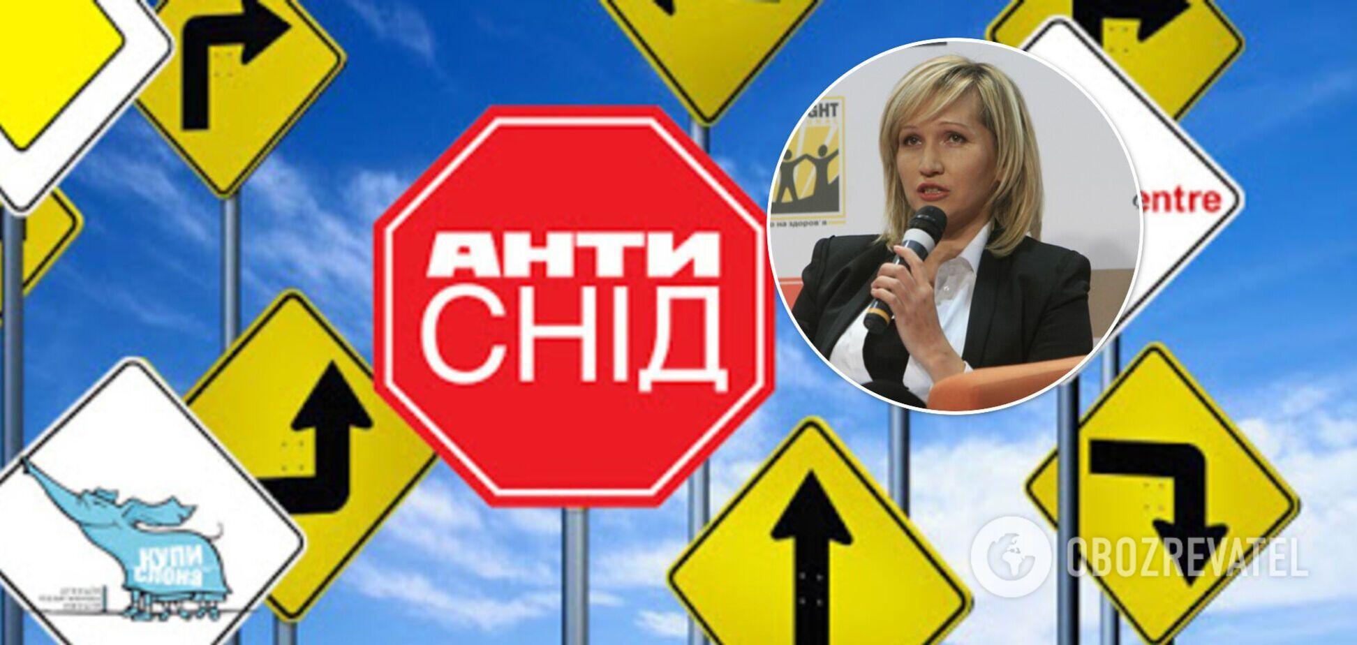 Британский фонд Елены Пинчук будет окончательно закрыт с 16 марта