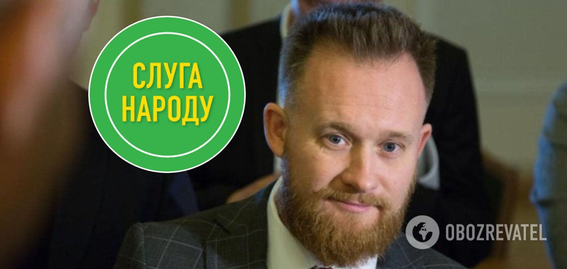 Нардепа Камельчука не пускали на з'їзд партії 'Слуга народу'