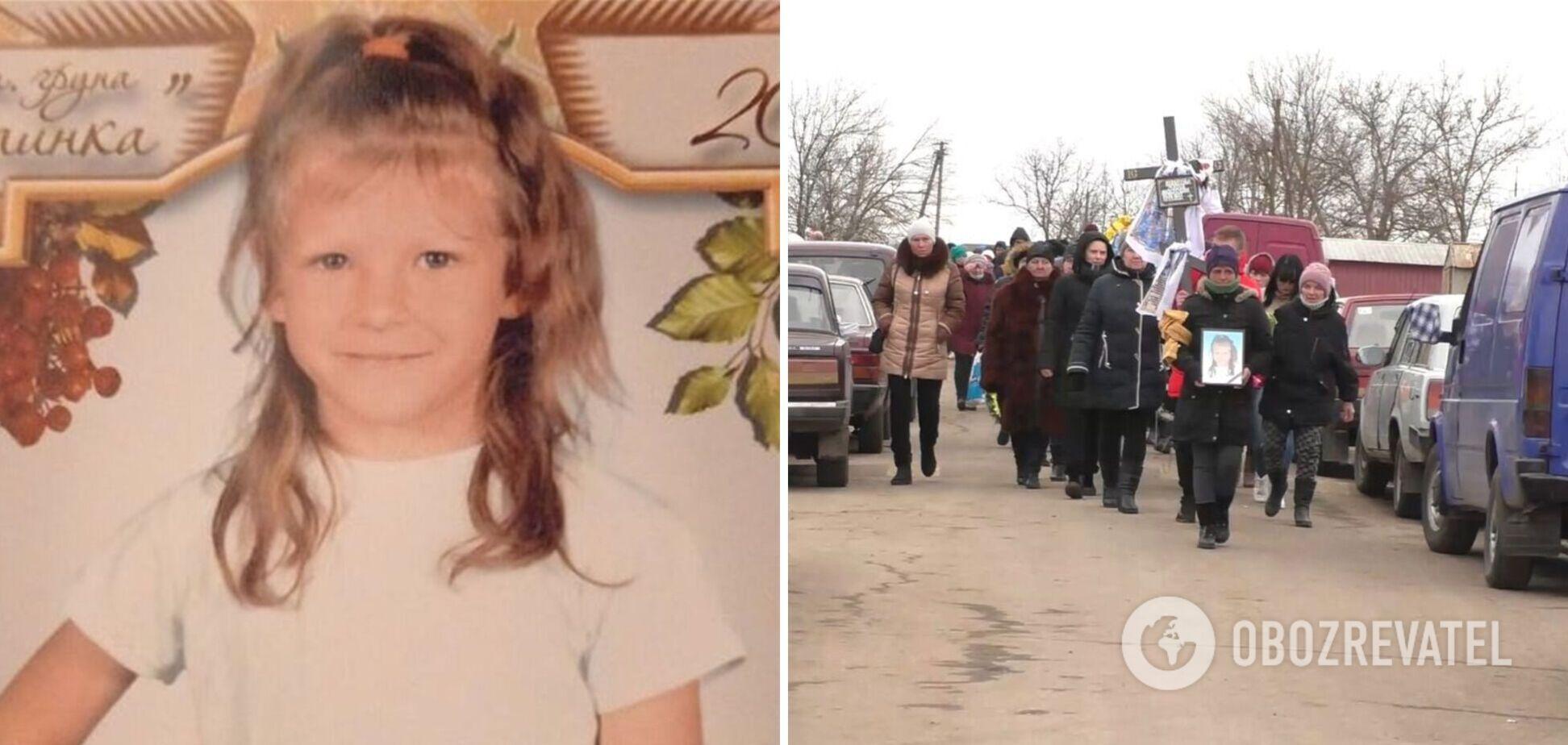 На Херсонщине попрощались с убитой 7-летней Марией Борисовой