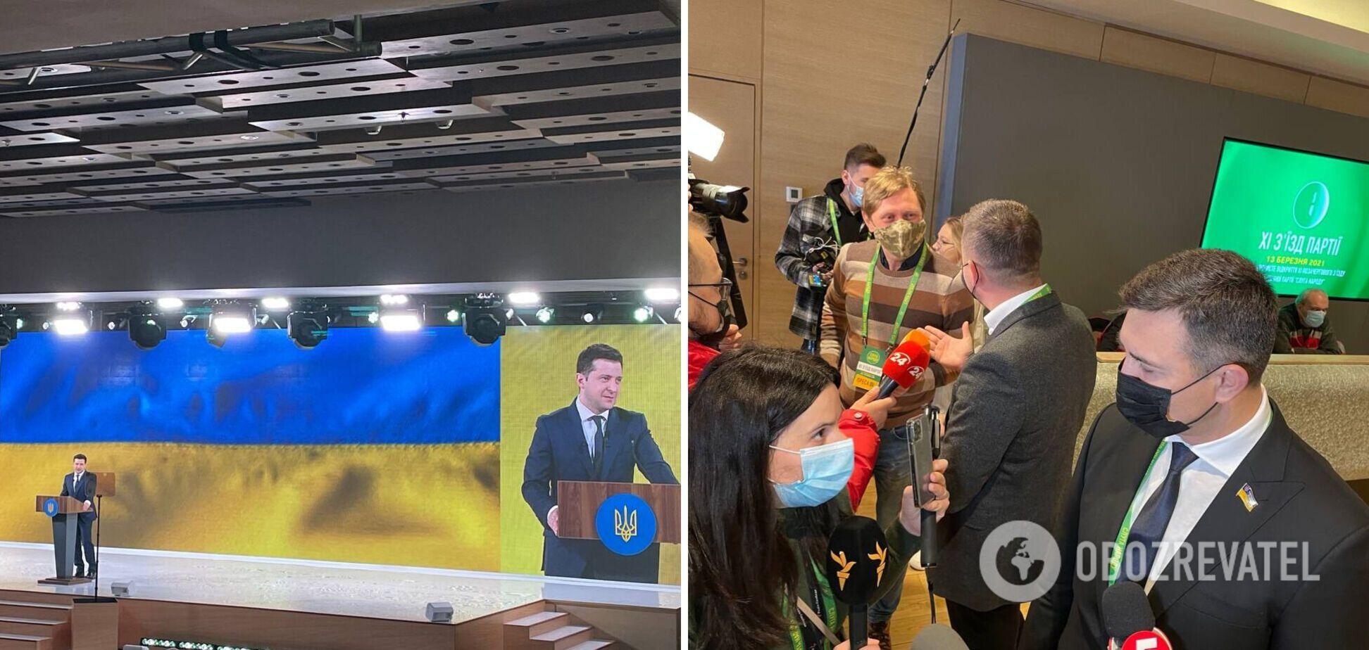 У Києві пройшов з'їзд 'Слуги народу' за участю Зеленського. Всі деталі
