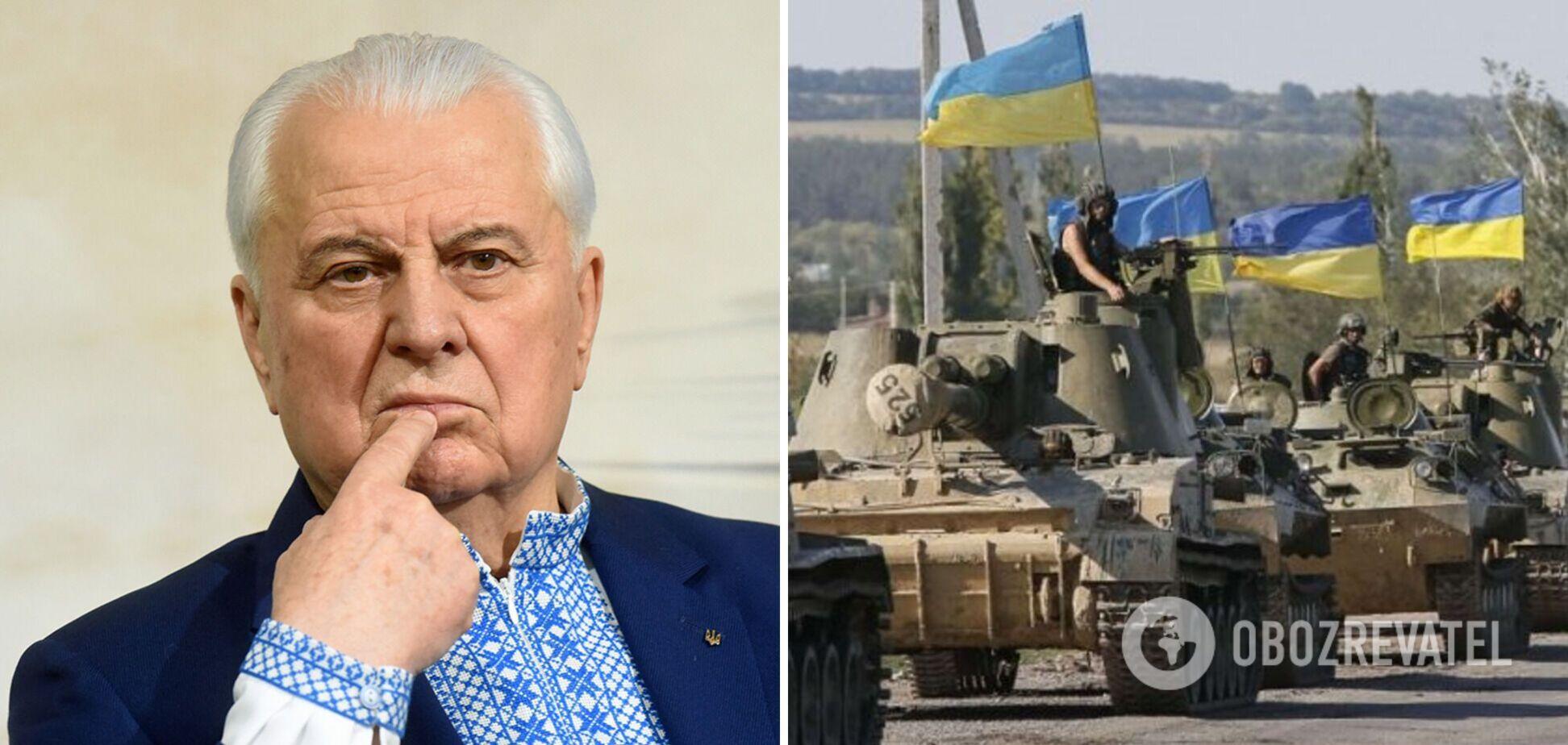 Кравчук припустив широкомасштабний конфлікт на Донбасі: потрібно залучати США
