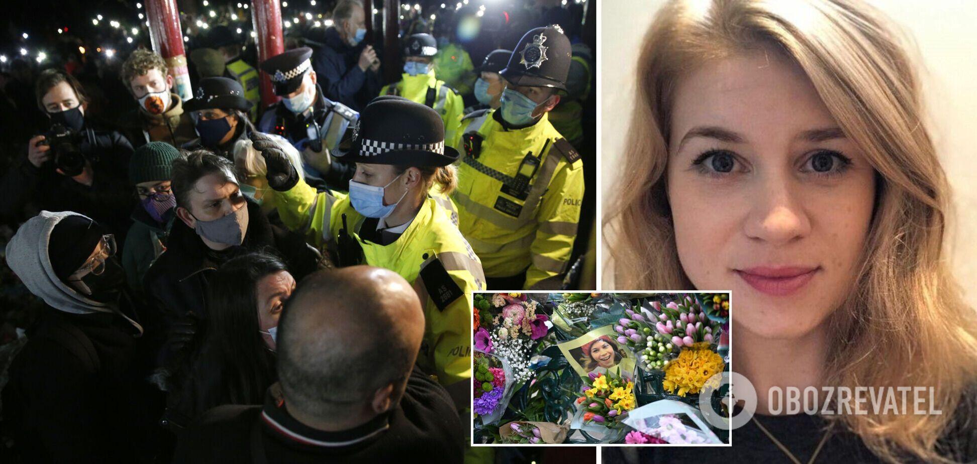 В Британии полиция жестоко разогнала акцию в память о Саре Эверард, убитой полицейским. Видео