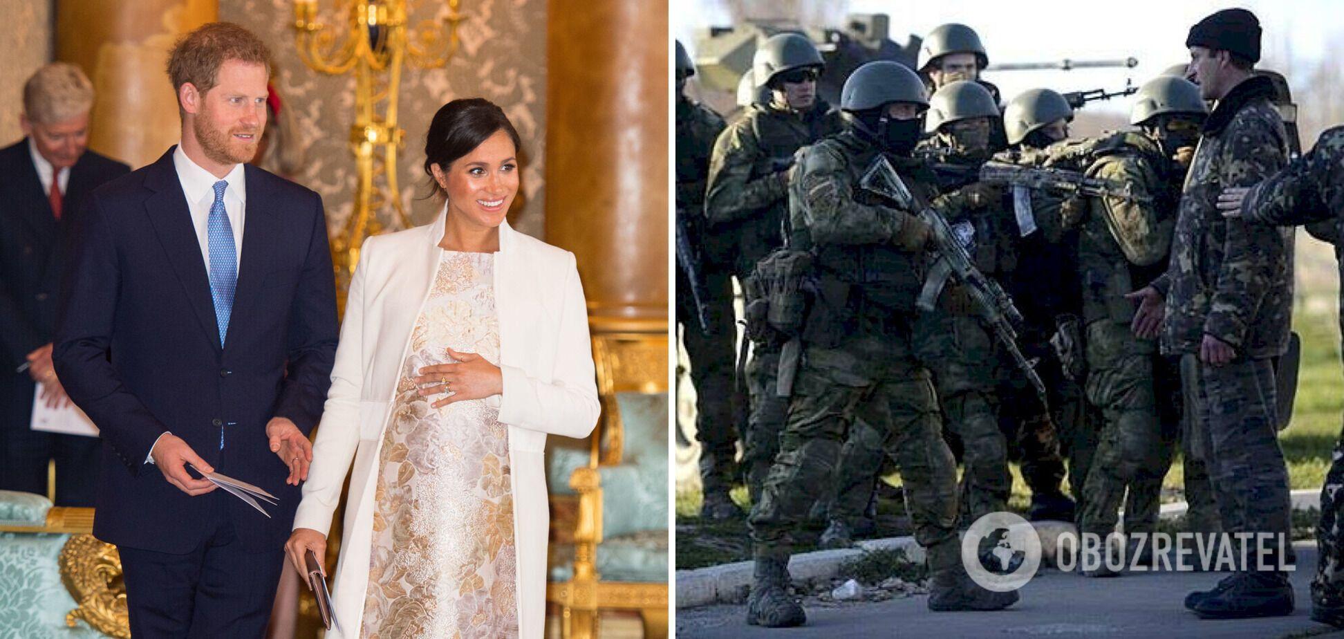 Світ, у котрому Меган Маркл виявилася важливішою від Криму