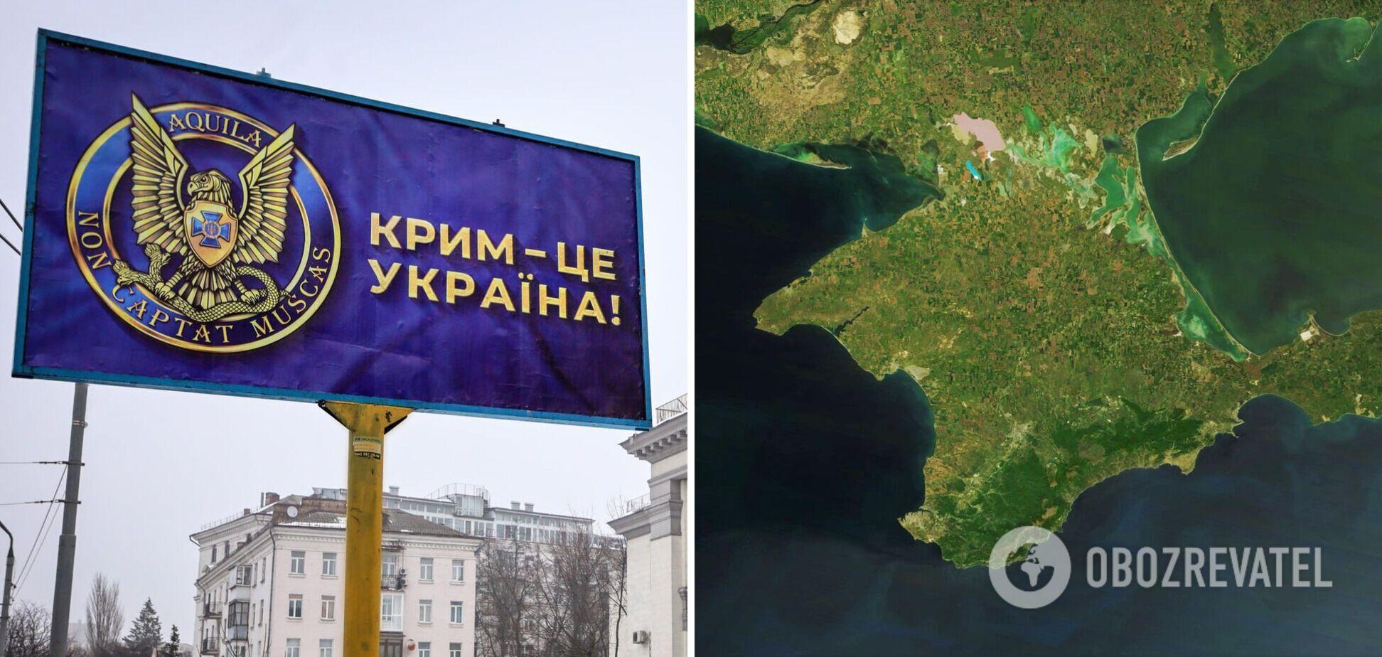 В Украине приняли стратегию по возвращению Крыма: озвучены приоритеты