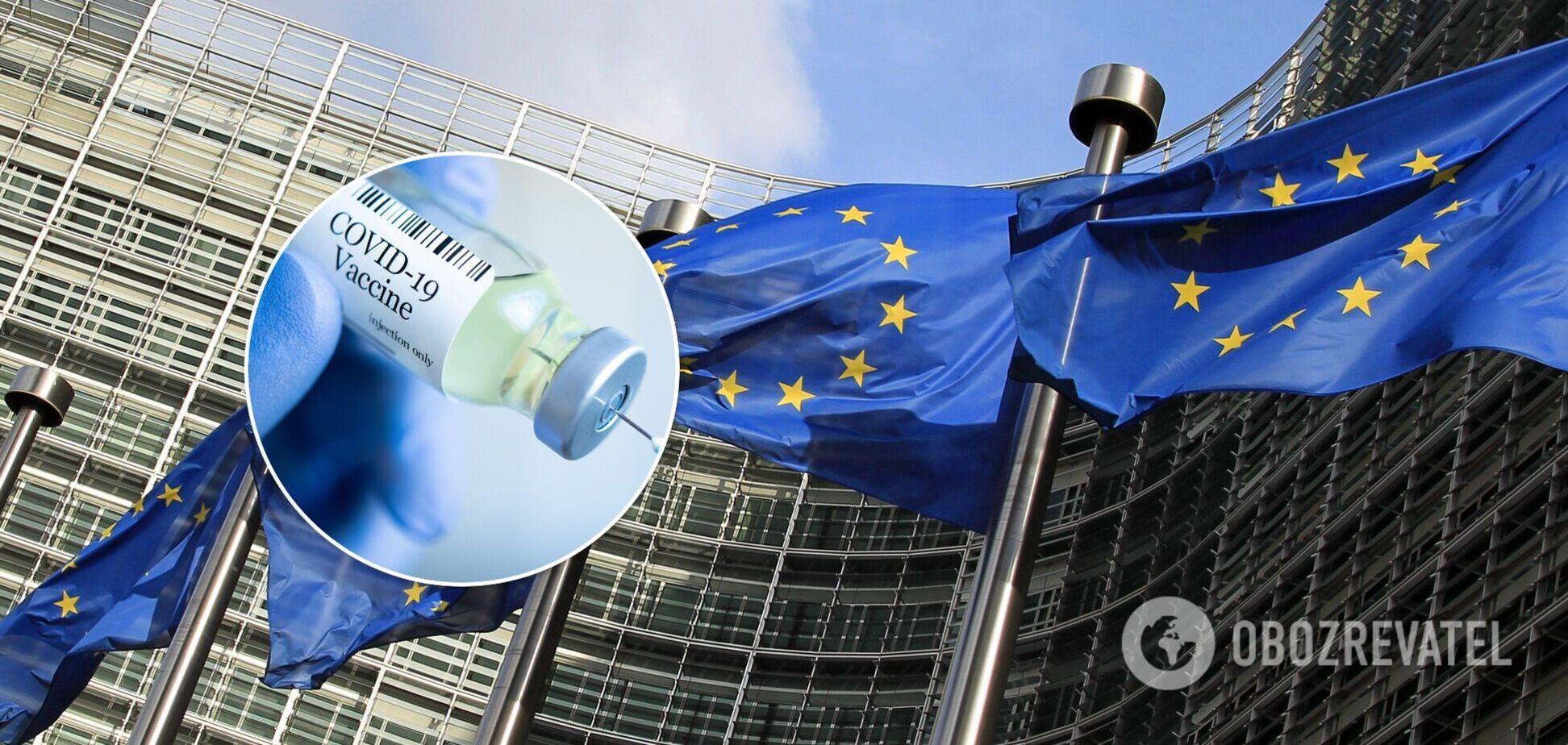 В Єврокомісії відповіли на звинувачення в несправедливому розподілі вакцин