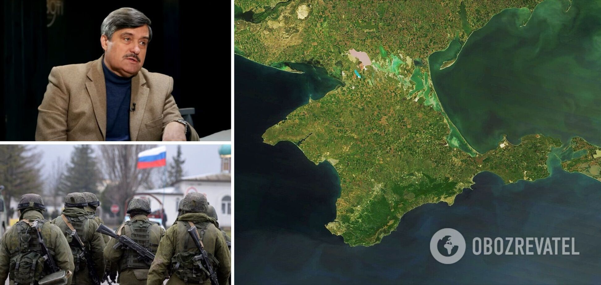 ВСУ в 2014 году могли взять под контроль аэродромы в Крыму, – генерал Назаров