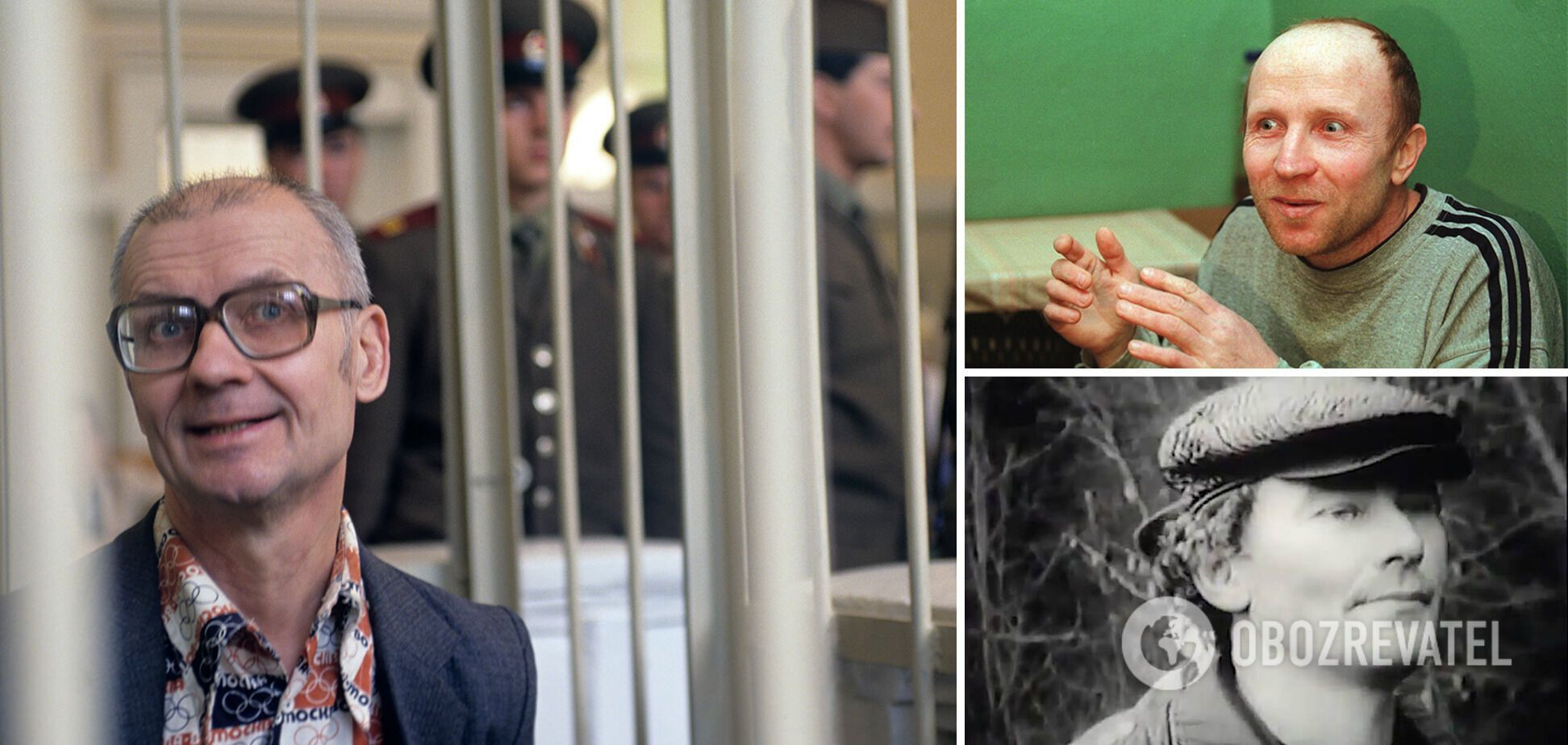 От 'Шахматного убийцы' до 'Украинского зверя': поговорим о маньяках