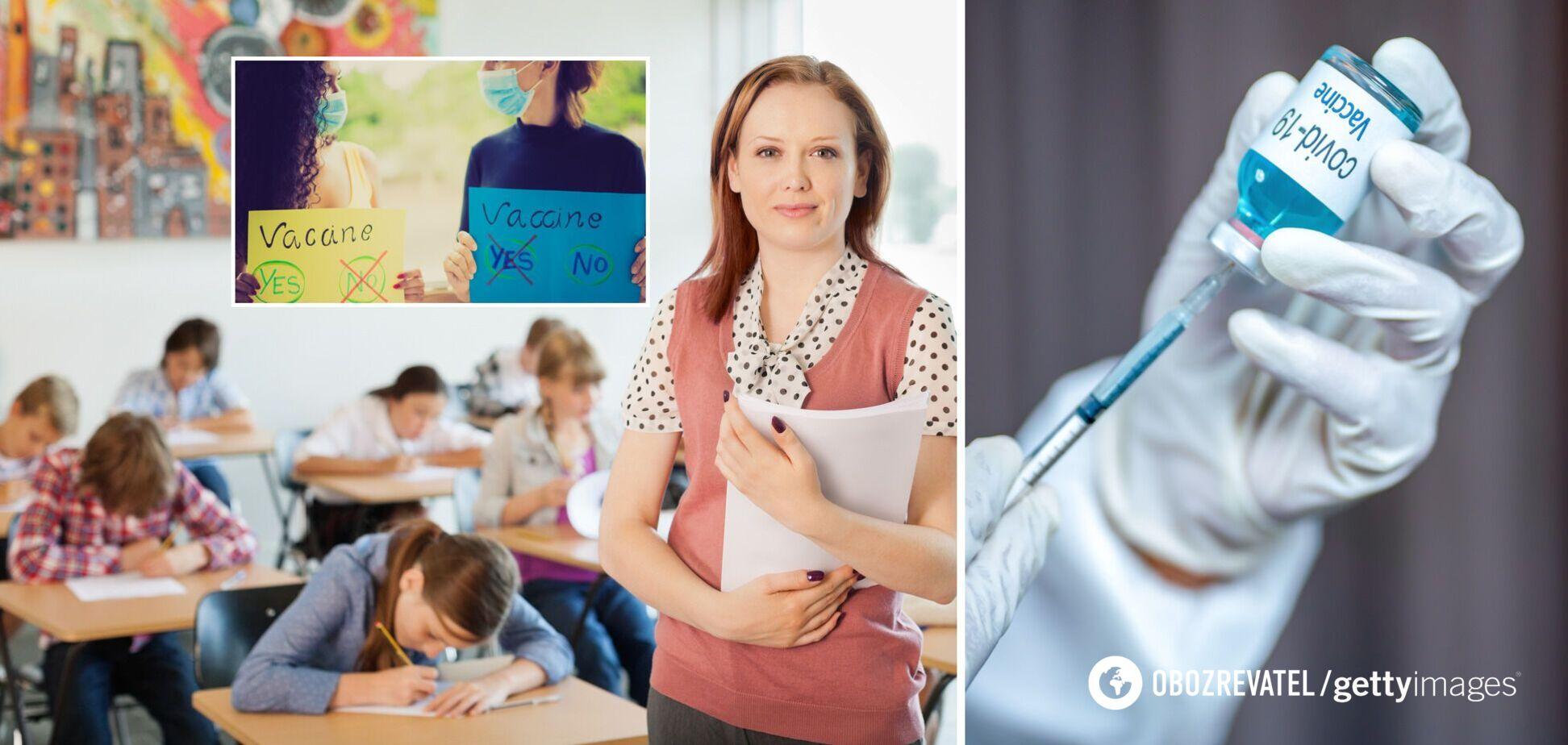 У МОЗ відповіли, коли в Україні почнуть вакцинувати вчителів і що буде за відмову