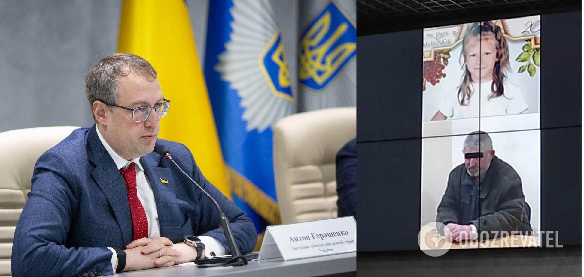 В МВД показали фото подозреваемого в убийстве Марии Борисовой
