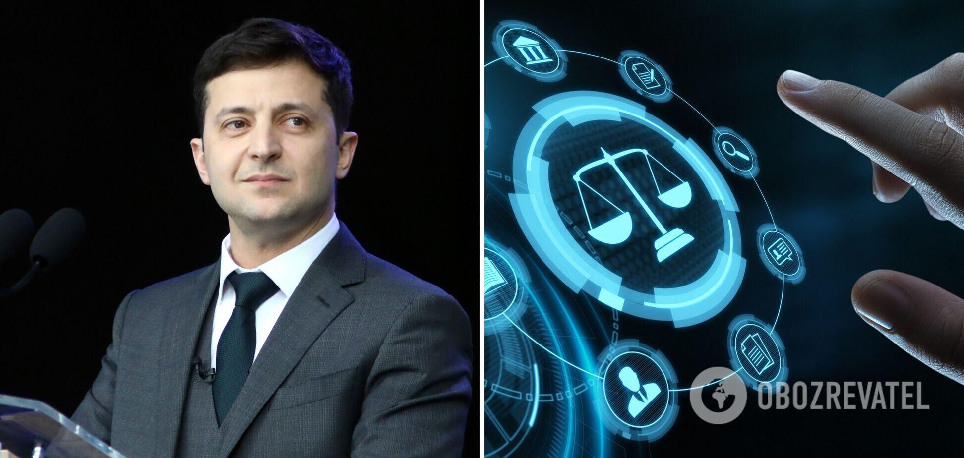 Зеленський запропонував Раді ввести електронний документообіг у кримінальному процесі