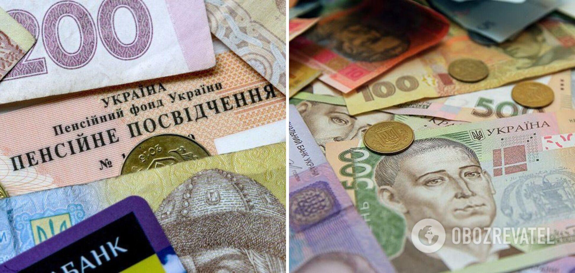 Пенсійний фонд збільшив доходи на 7 млрд гривень