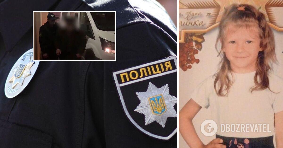 Ймовірного вбивцю Маші Борисової затримали, з'явилося відео