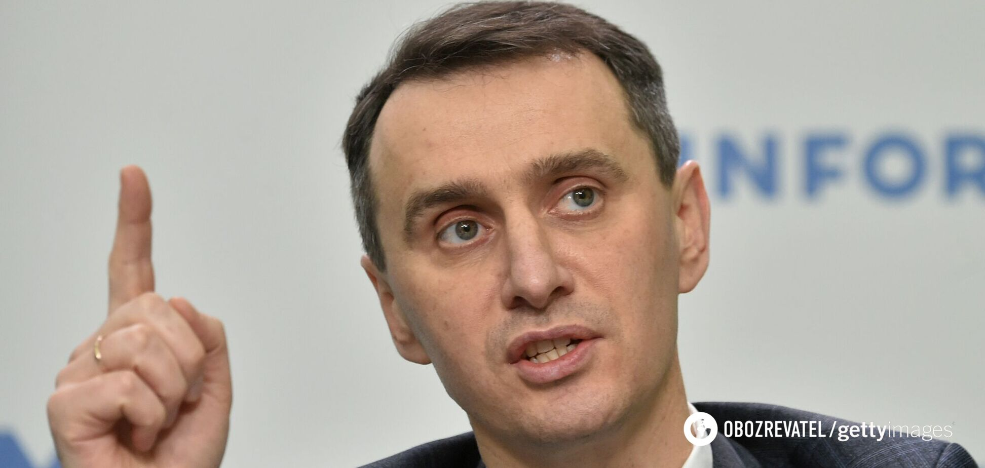 Ляшко опроверг третью волну COVID-19 в Украине