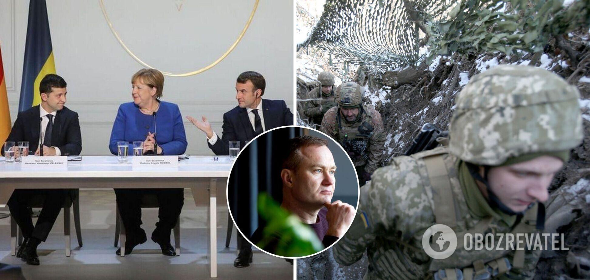 Мінські угоди-2 приведуть Україну до капітуляції, - Гармаш
