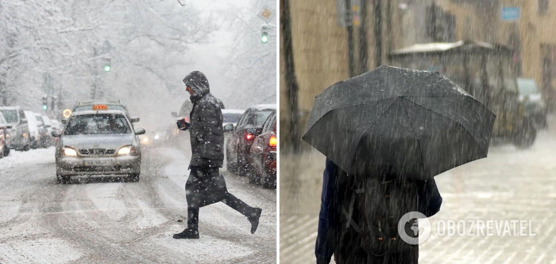 Українців попередили про значні опади: з'явився свіжий прогноз погоди. Карта