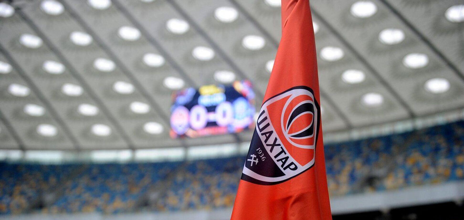'Шахтер' проводит домашние матчи на НСК 'Олимпийский'