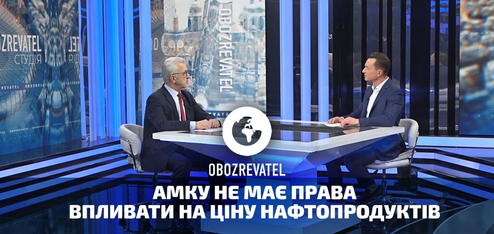 Косянчук: желание правительства через АМКУ влиять на цену нефтепродуктов – фикция и превышение полномочий