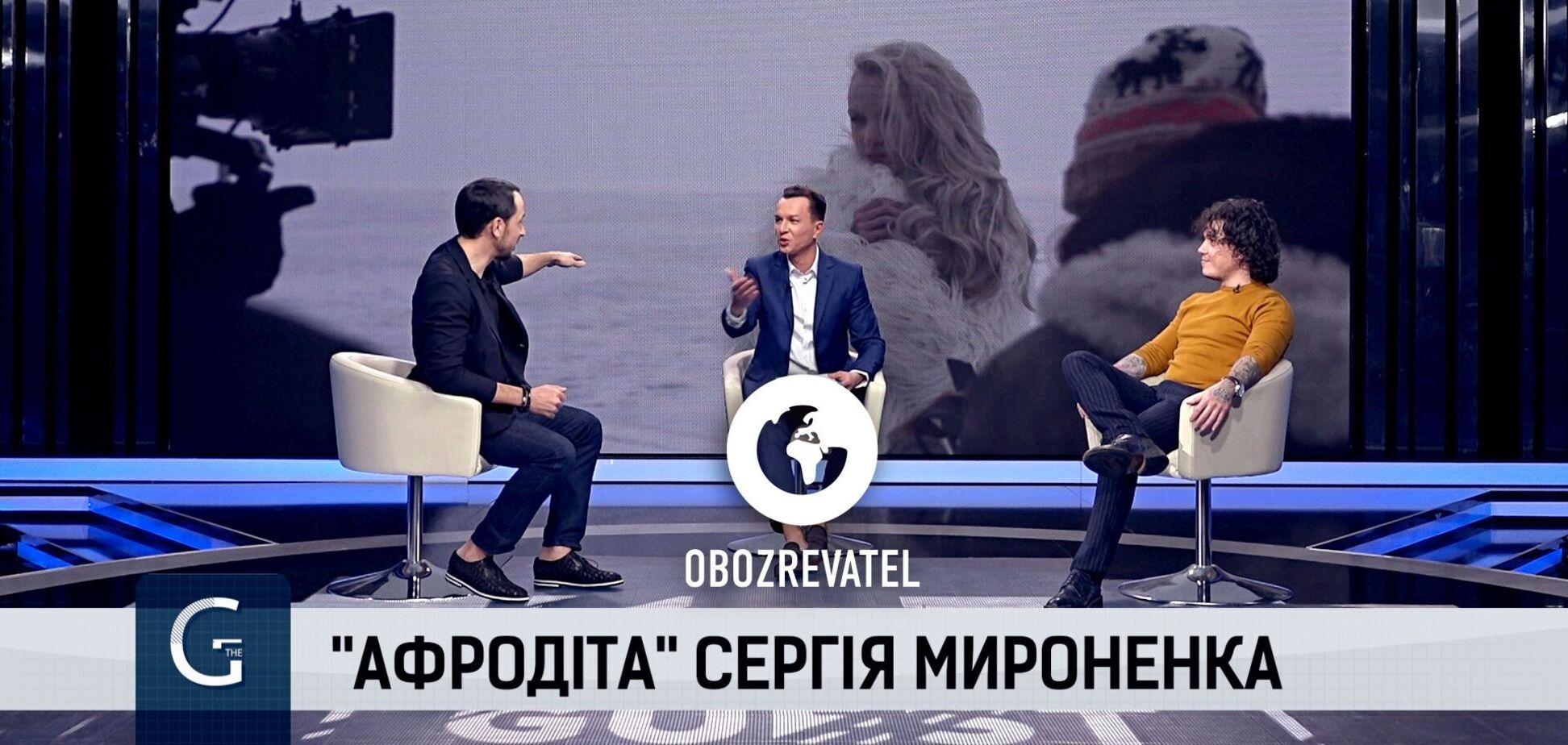 Певец Сергей Мироненко, в рамках проекта TheGuest презентовал видео на новый трек 'Афродита'