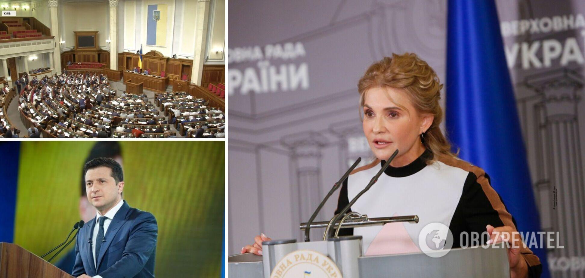 Тимошенко: 'Батьківщина' готова создать коалицию со 'слугами'