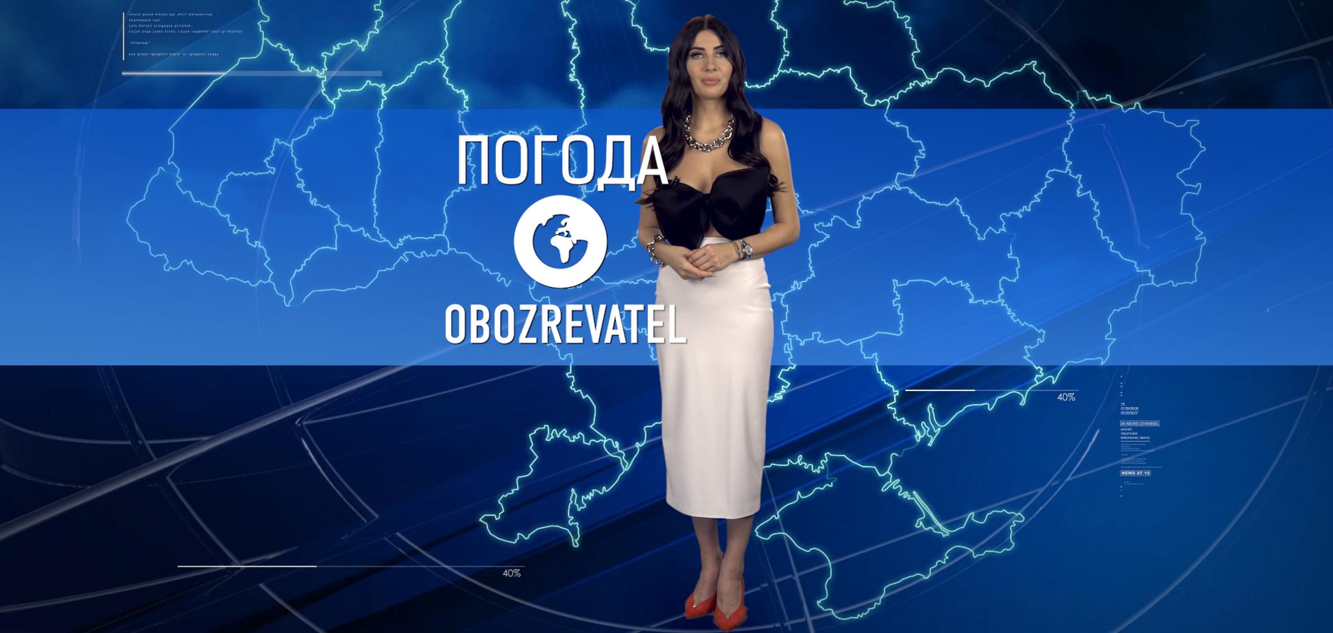 Прогноз погоди в Україні на вівторок, 16 березня з Алісою Мярковською