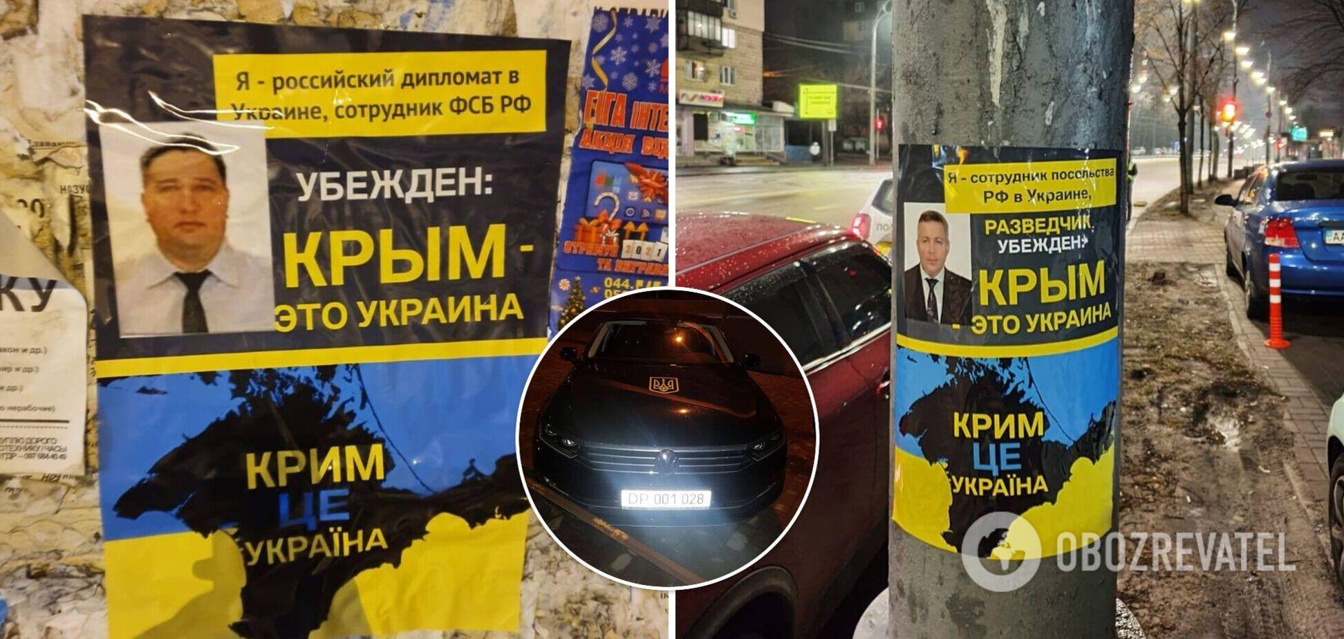 Дипломатов РФ в Украине потроллили из-за Крыма