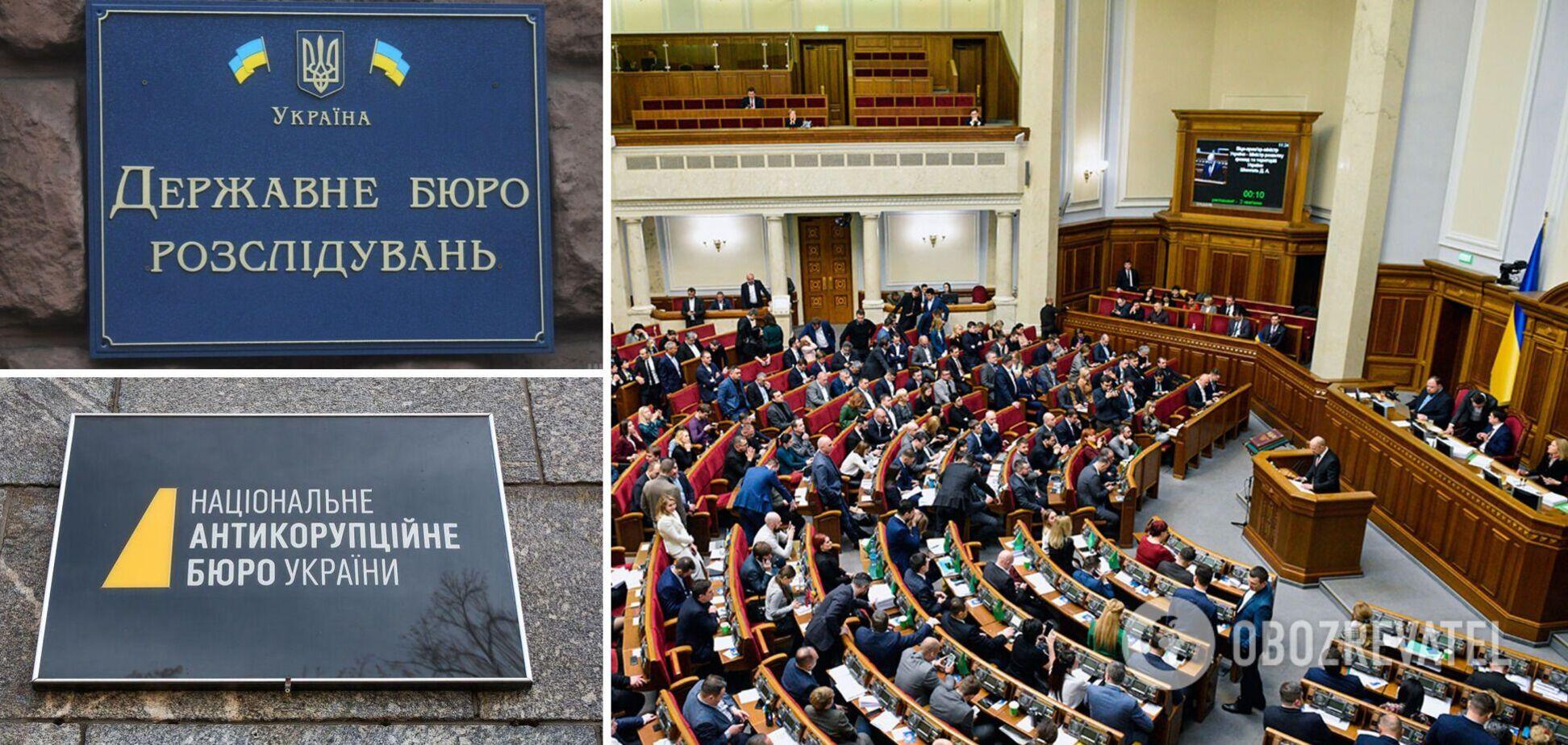 Рада направила в КСУ законопроект о назначении президентом глав НАБУ и ГБР