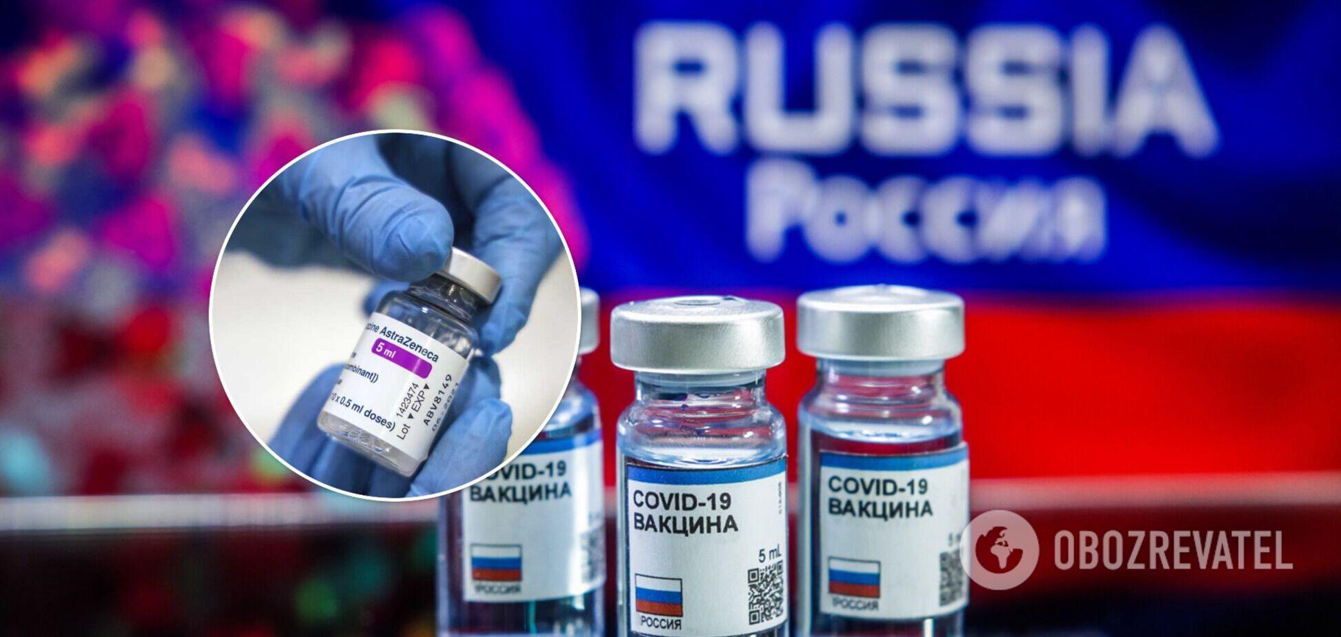 Росія може стояти за поширенням чуток про відмову від AstraZeneca, – міністр