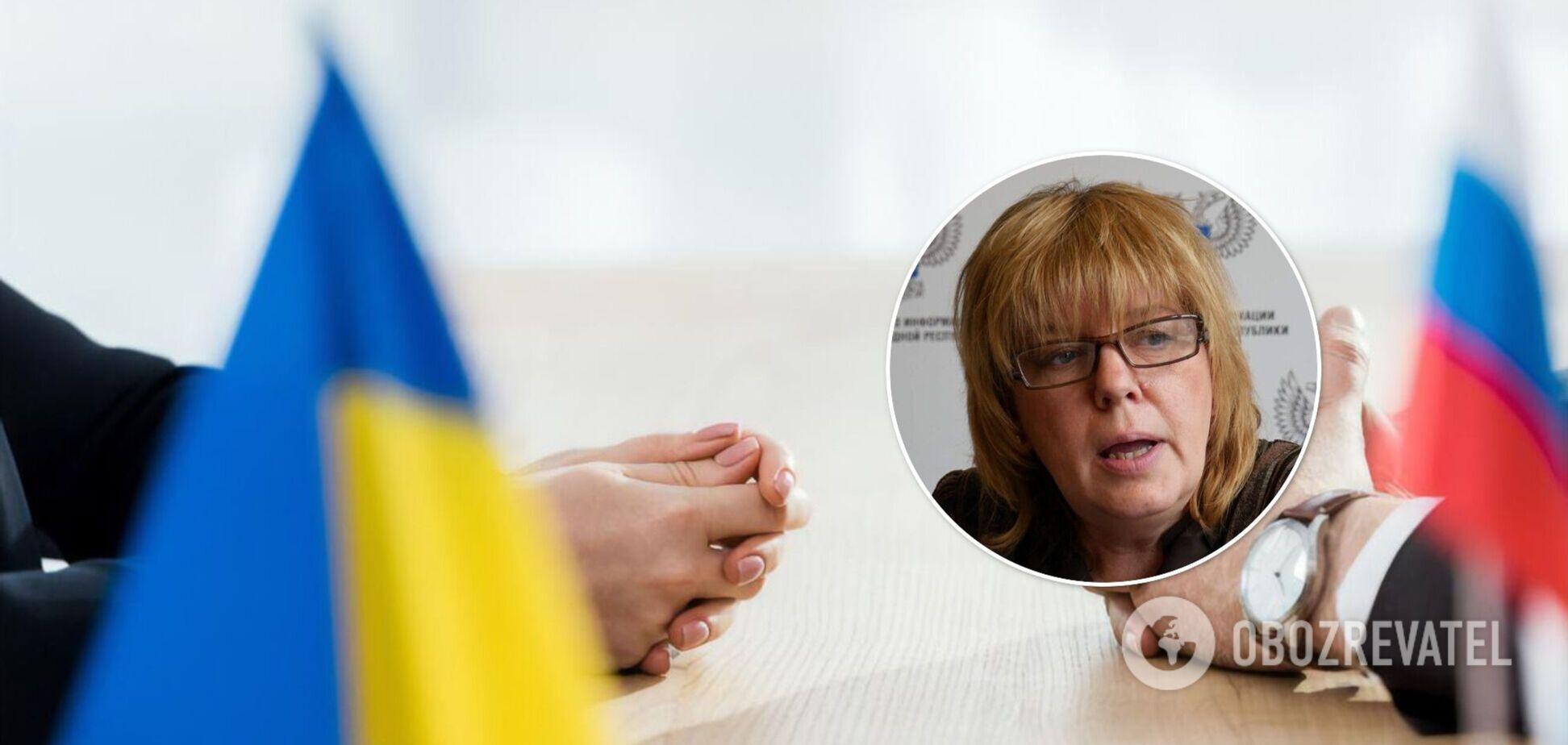 Україна перервала засідання ТКГ через засуджену за тероризм 'експертку' з Донецька