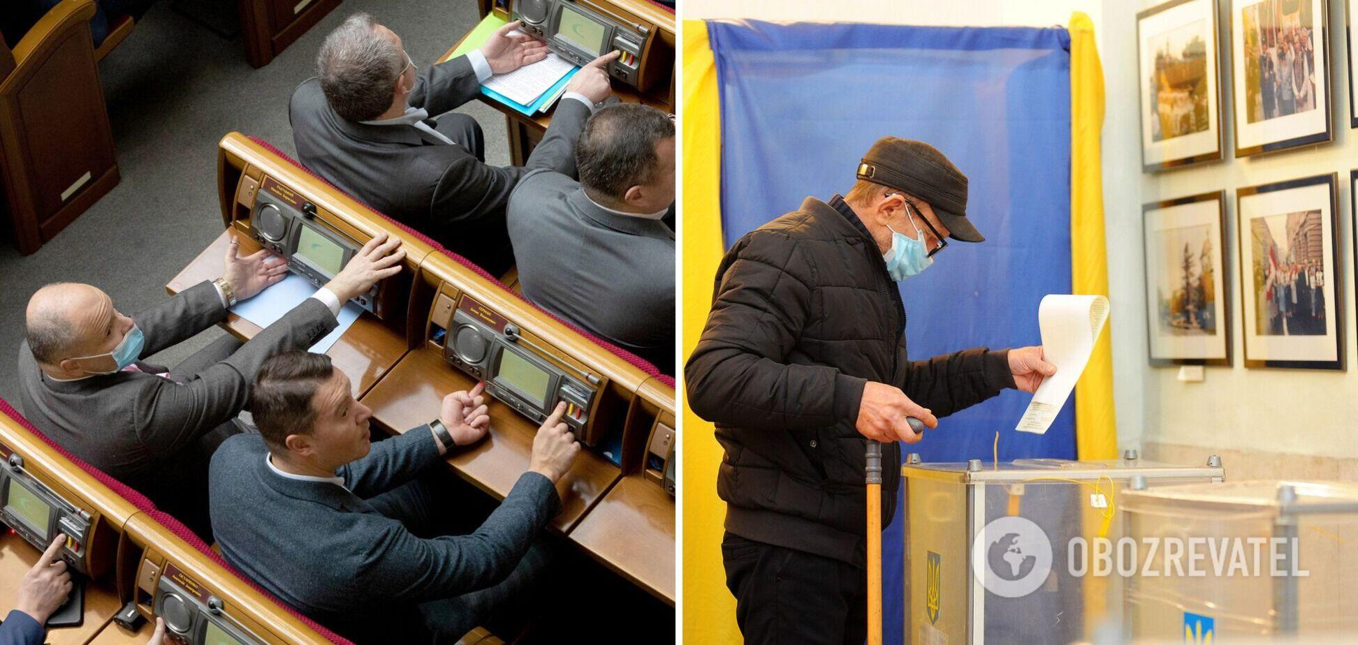 У Раду в разі виборів пройшли б чотири політсили – опитування Центру Разумкова
