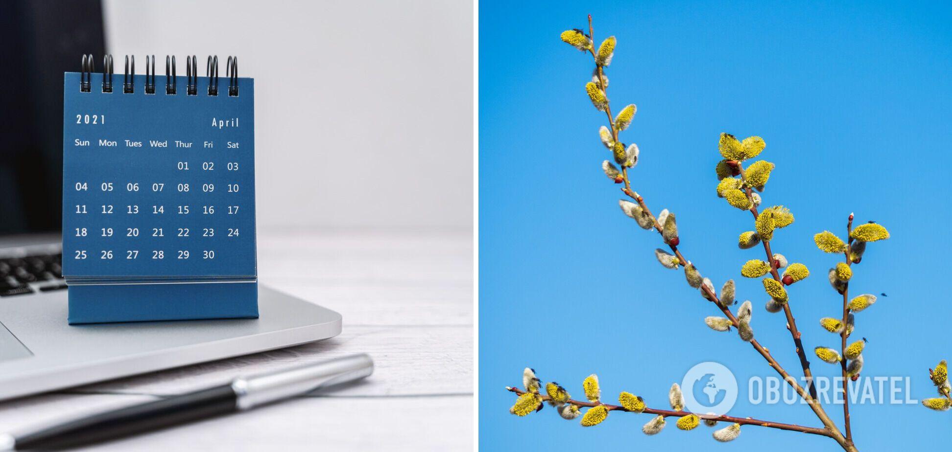 В апреле в Украине начнется весна