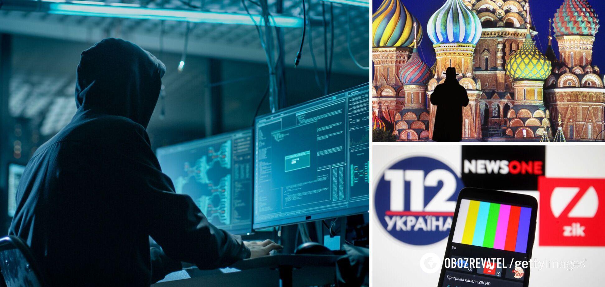 Россия осуществила кибератаку на Украину в ответ на санкции против Медведчука: СБУ отразила