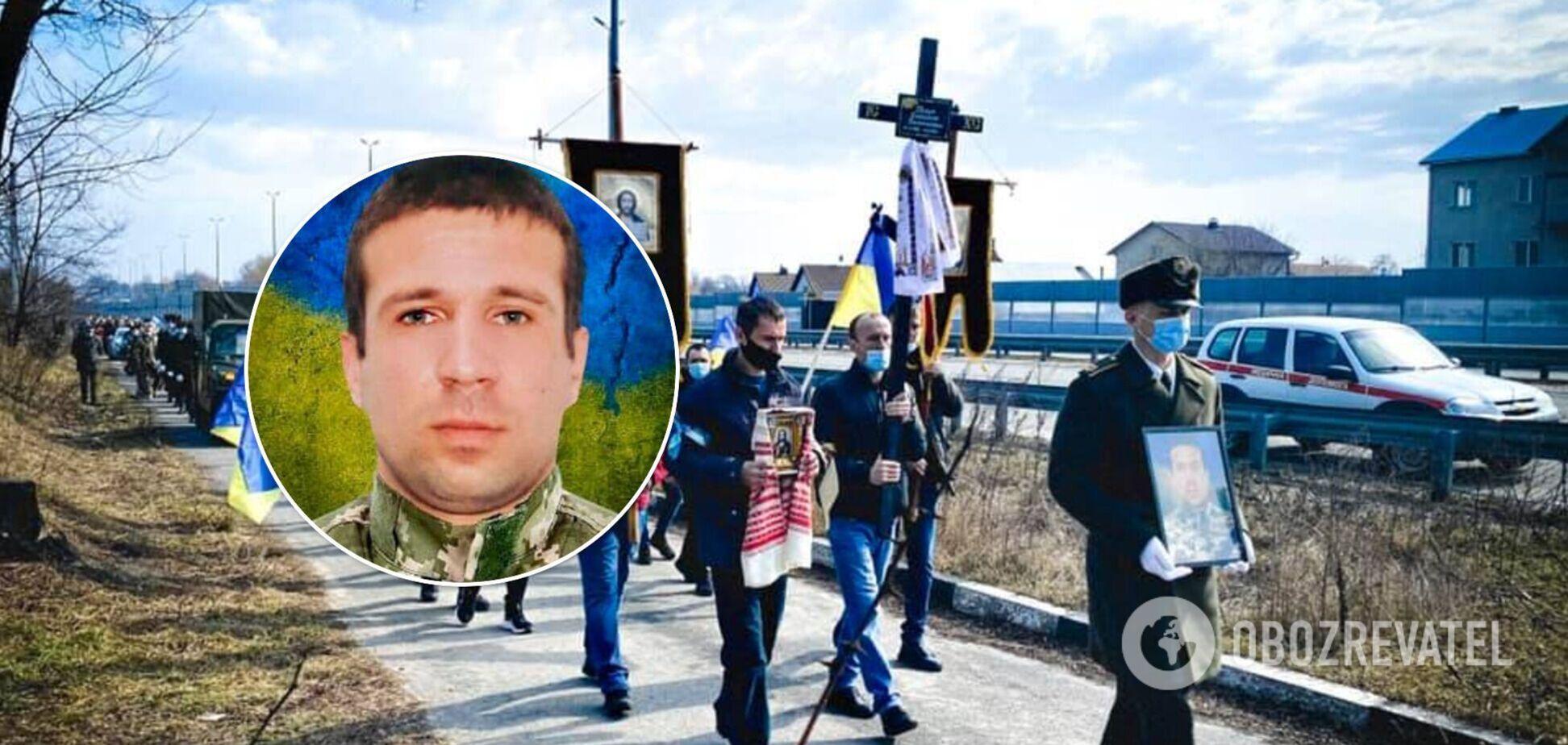 На Киевщине простились с воином ВСУ, убитым снайпером на Донбассе. Фото