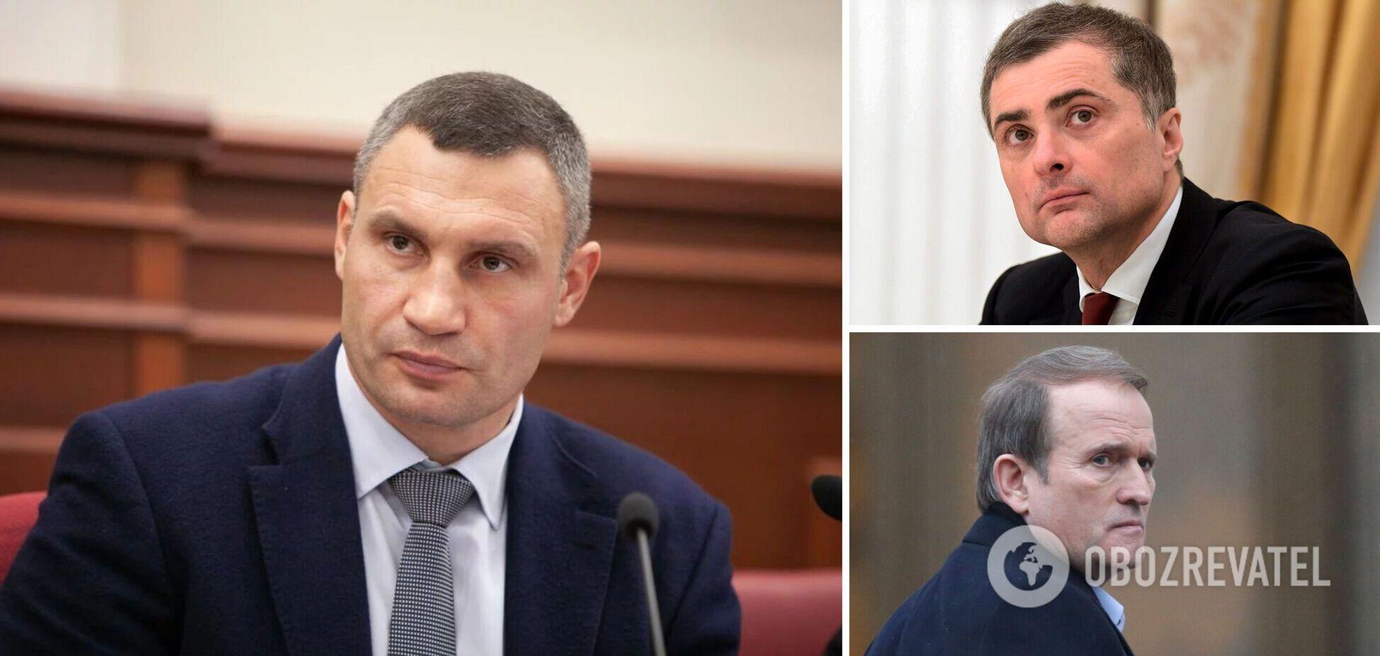 Віталій Кличко, Владислав Сурков і Віктор Медведчук
