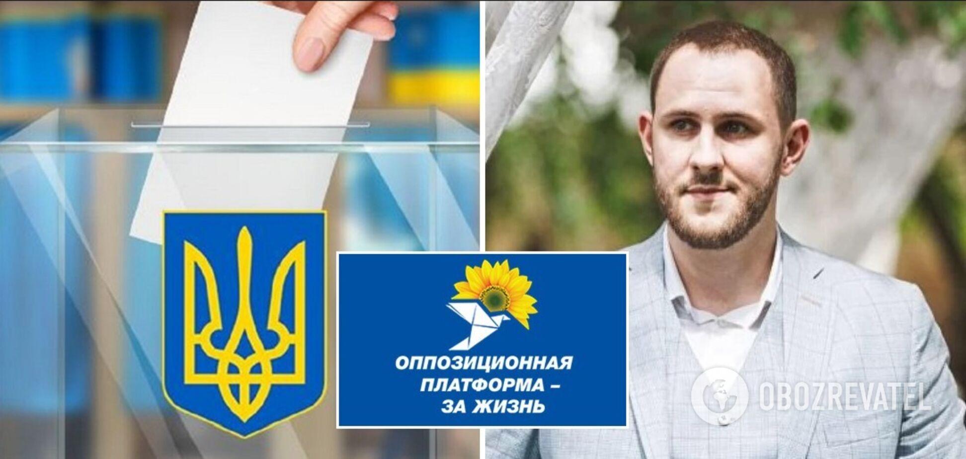 Артем Марчевский снял свою кандидатуру с довыборов в ВРУ