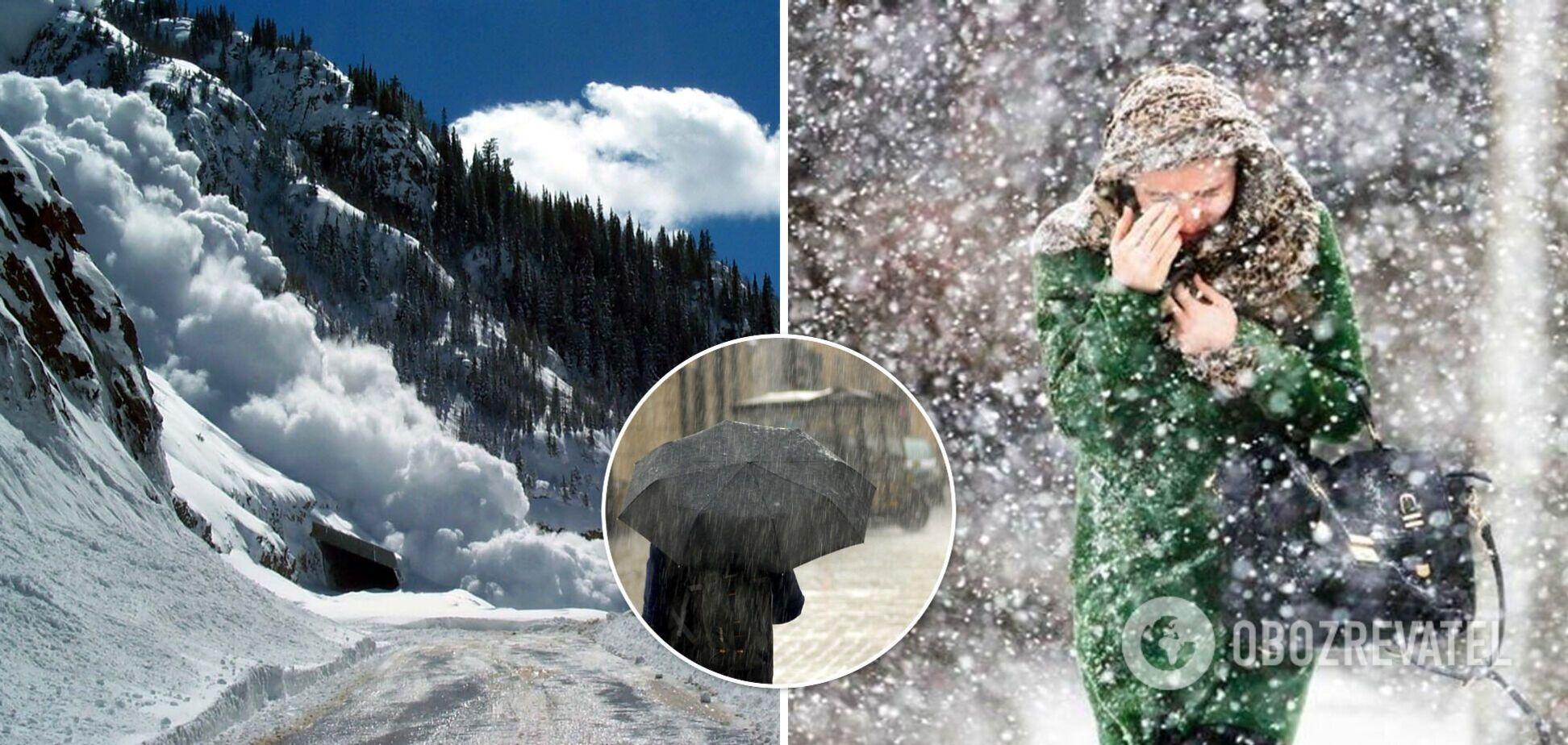Хуртовини, дощ і небезпека лавин: українців попередили про непередбачувану погоду в середу