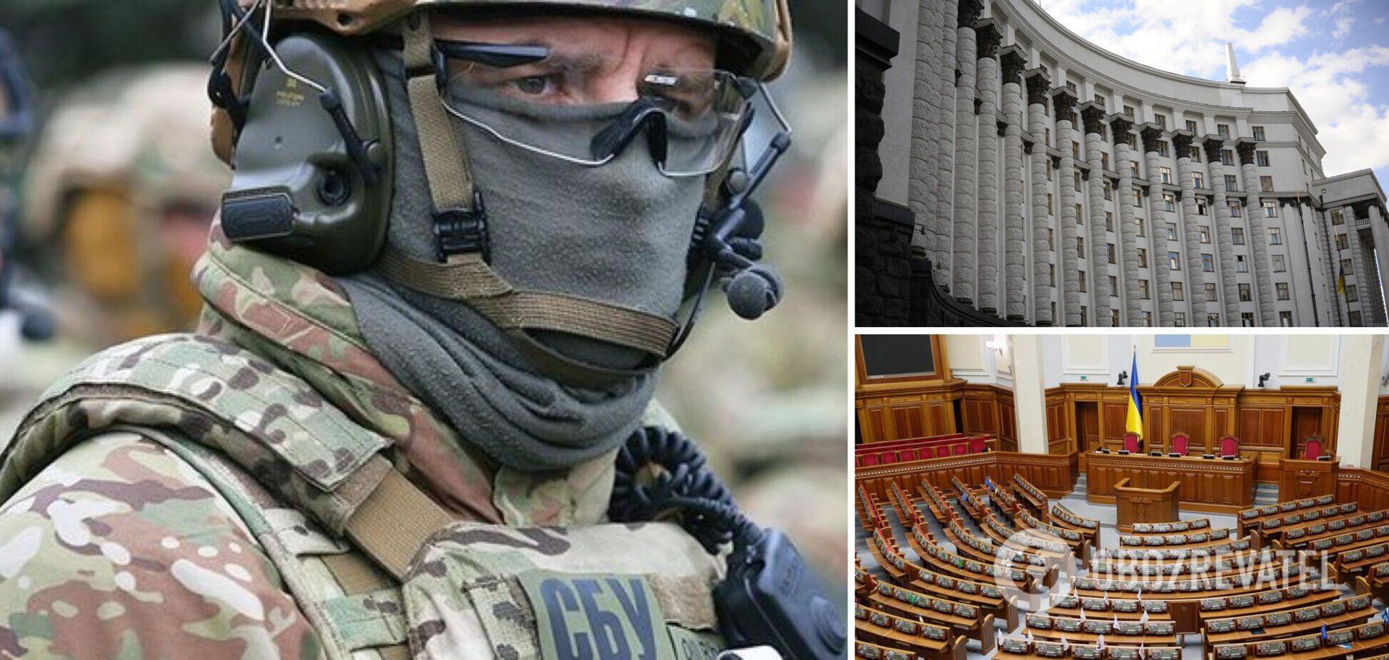 СБУ провела обыски по делу о Харьковских соглашениях в главных госорганах Украины. Фото