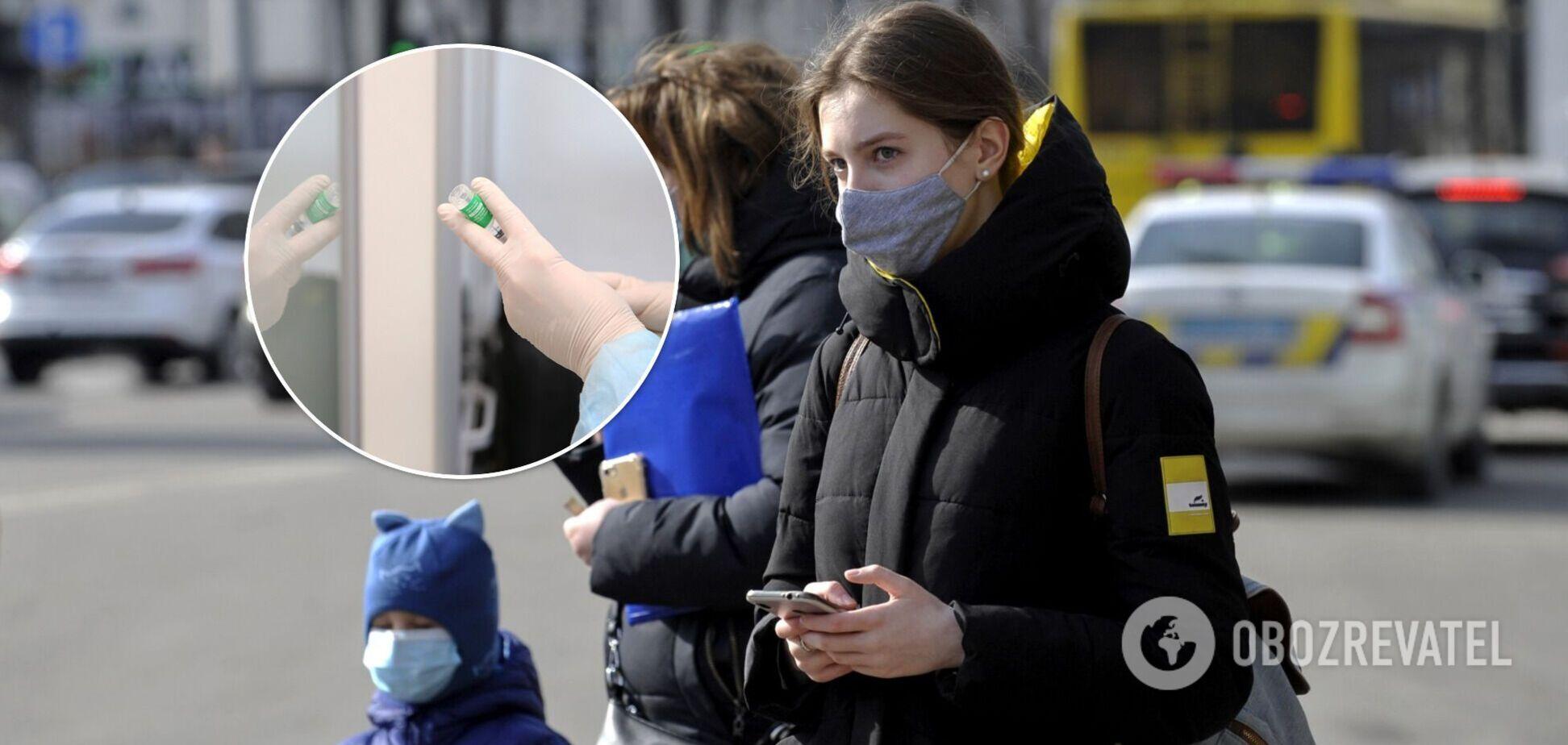 Более половины украинцев не планируют вакцинироваться от COVID-19 – опрос