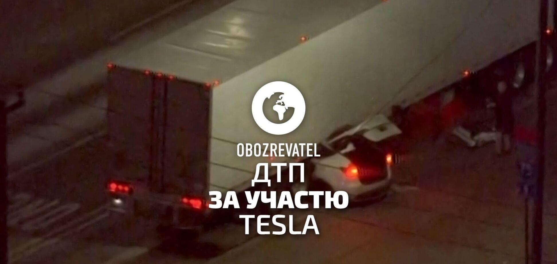 Tesla втретє потрапила в ДТП, перебуваючи в напівавтоматичному режимі