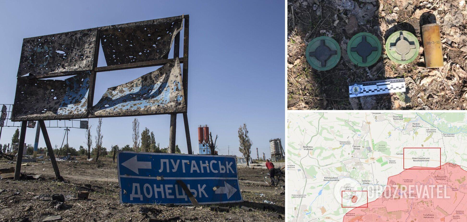 На Донбасі виявили заборонене російське озброєння. Фото