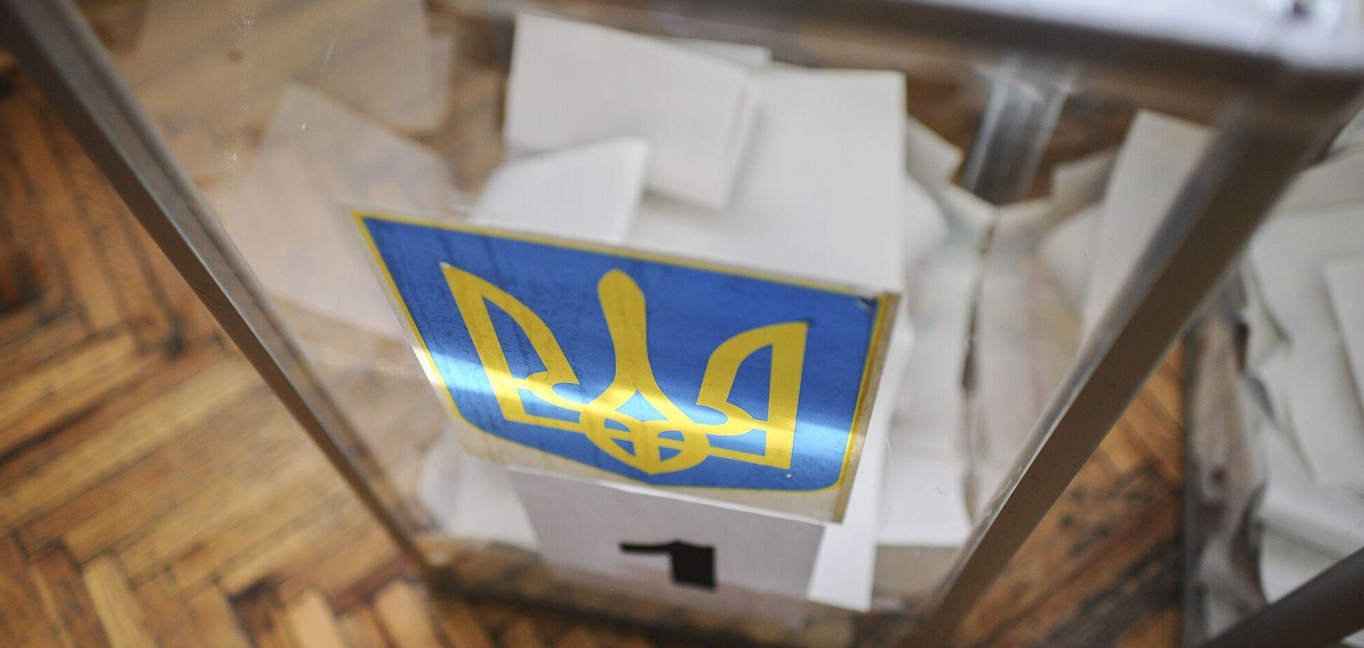 Хто міг би стати президентом України: з'явилося свіже опитування