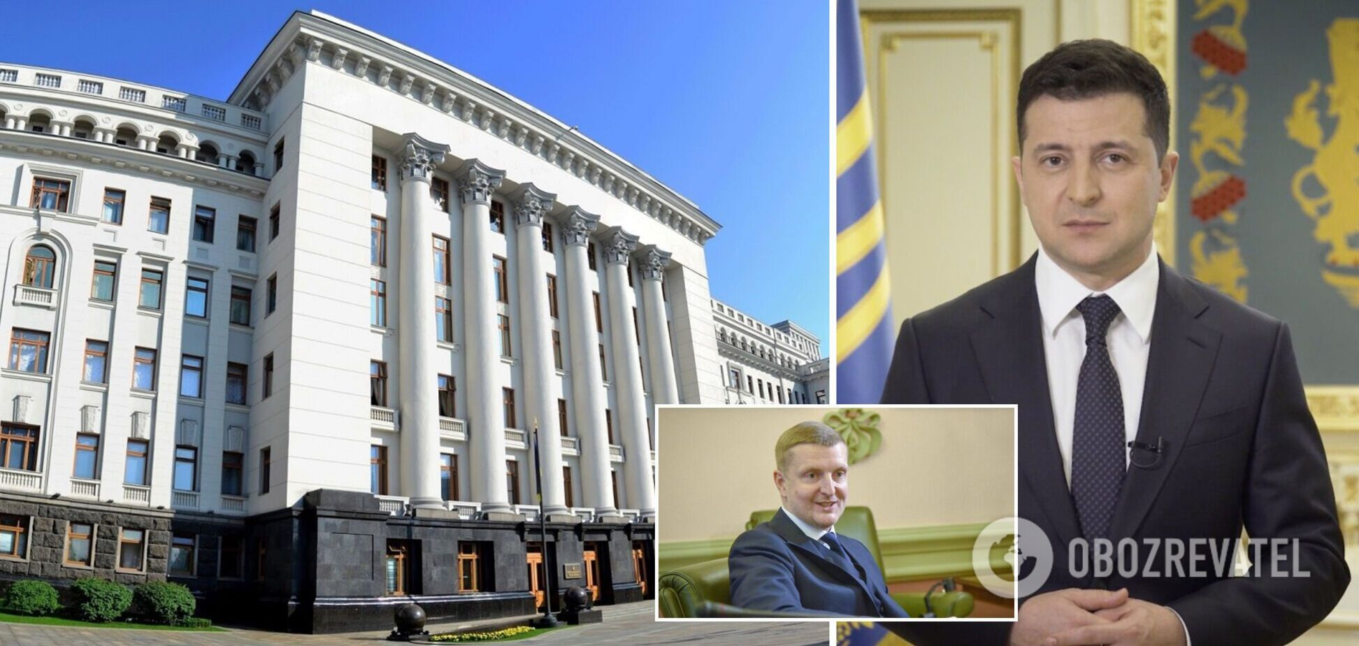 Зеленский назначил нового замглавы Офиса президента