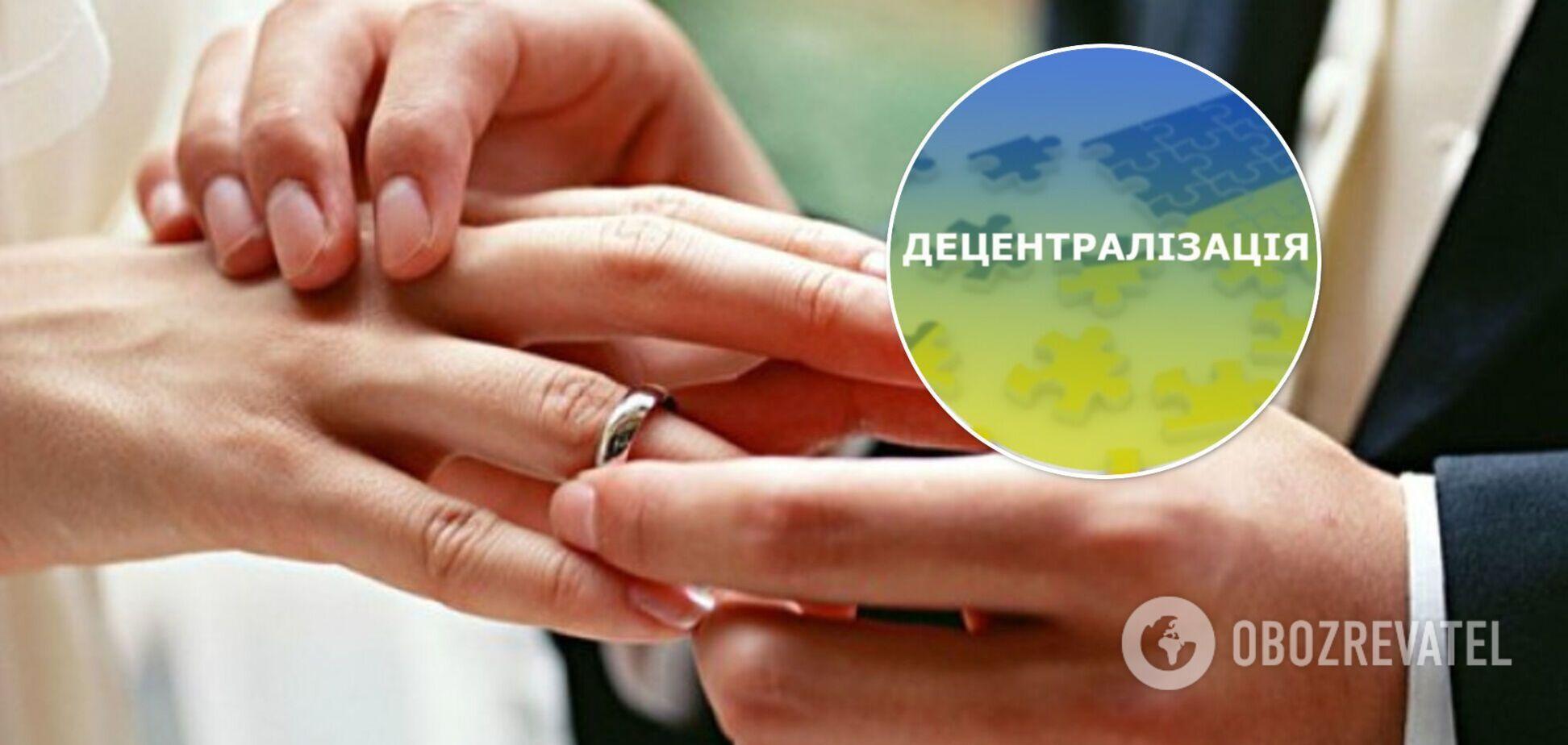 Украинцам решили упростить процедуру регистрации брака: что изменится