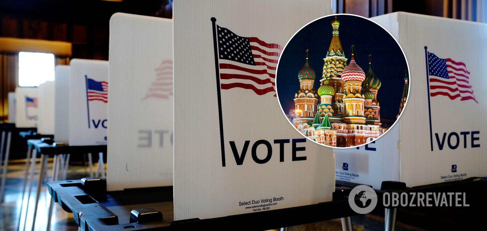 Кремль відреагував на звинувачення США у втручанні у вибори-2020