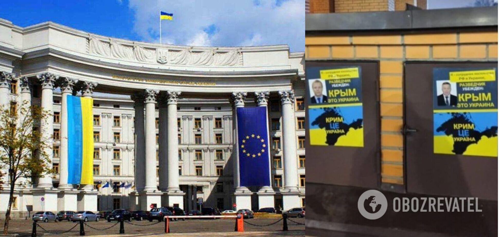 МИД Украины получит ноту протеста из-за троллинга российских дипломатов в Киеве
