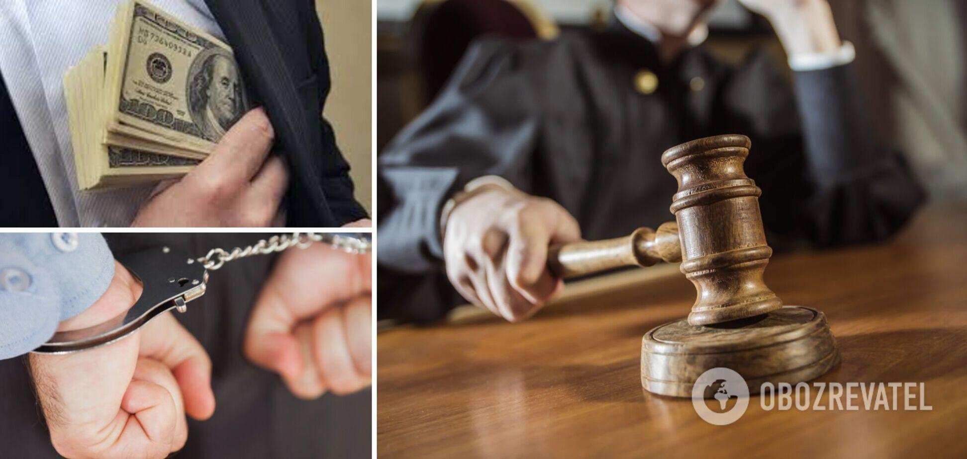 Судья из Днепра получил срок за взятку и обещание 'решить вопрос' с руководством полиции